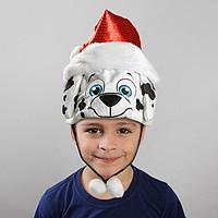 Карнавальная шляпа «Собака», в колпаке, цвета МИКС