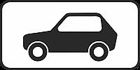 7.4.3 Вид транспортного средства