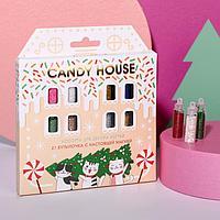 Ассорти для декора ногтей Candy house, 21 бутылочка
