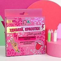 Набор мелких блёсток для декора ногтей «Удивляй, красотка», 12 цветов