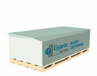 Гипсокартон стеновой Gyproc GKBI 1200x2500х12,5 мм, влагостойкий