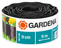 Бордюр для газона Gardena 00530-20