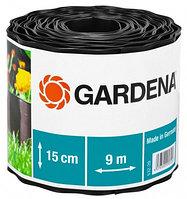 Бордюр для газона Gardena 00532-20