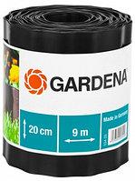 Бордюр для газона Gardena 00534-20