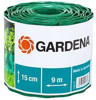 Бордюр для газона Gardena 00538-20