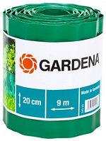 Бордюр для газона Gardena 00540-20