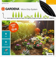 Комплект для полива Gardena 13010-20