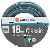 Шланг Gardena 18001-20