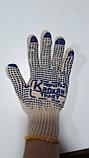 Перчатки Капкан с ПВХ 7класс, фото 2