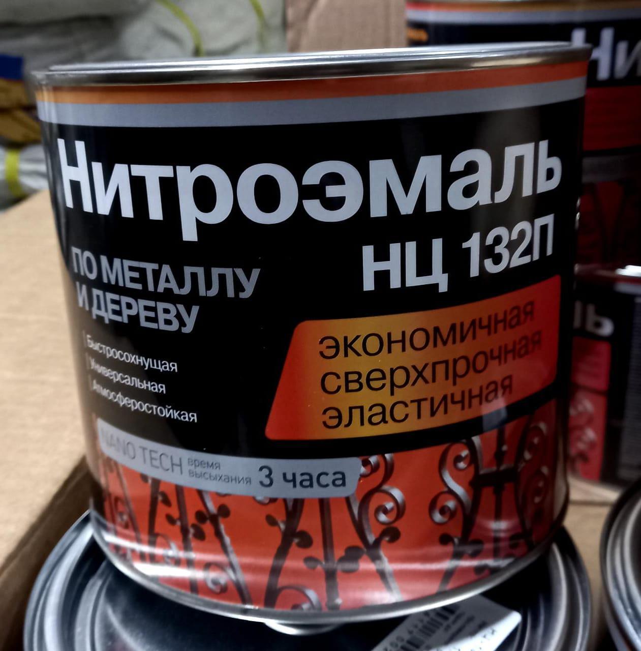 Краска НЦ-132, красная, 1,7кг. PROF