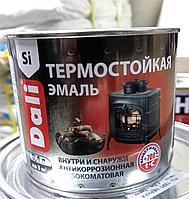 Эмаль термостойкая (DALI). 0,4л, серебро. PROF