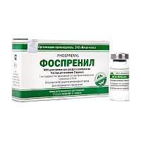 Фоспренил, уп. 5 фл. по 10 мл