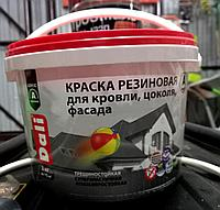 Краска резиновая (Dali), белая, 3 кг. PROF