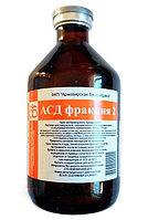 АСД-2, фл. 100 мл (Армавирская биофабрика)