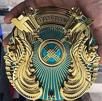 Государственный Герб РК 250мм