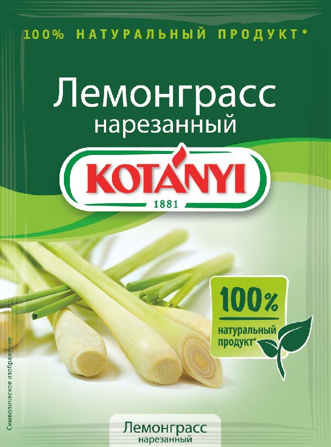 Лемонграсс нарезанный KOTANYI, пакет 15г