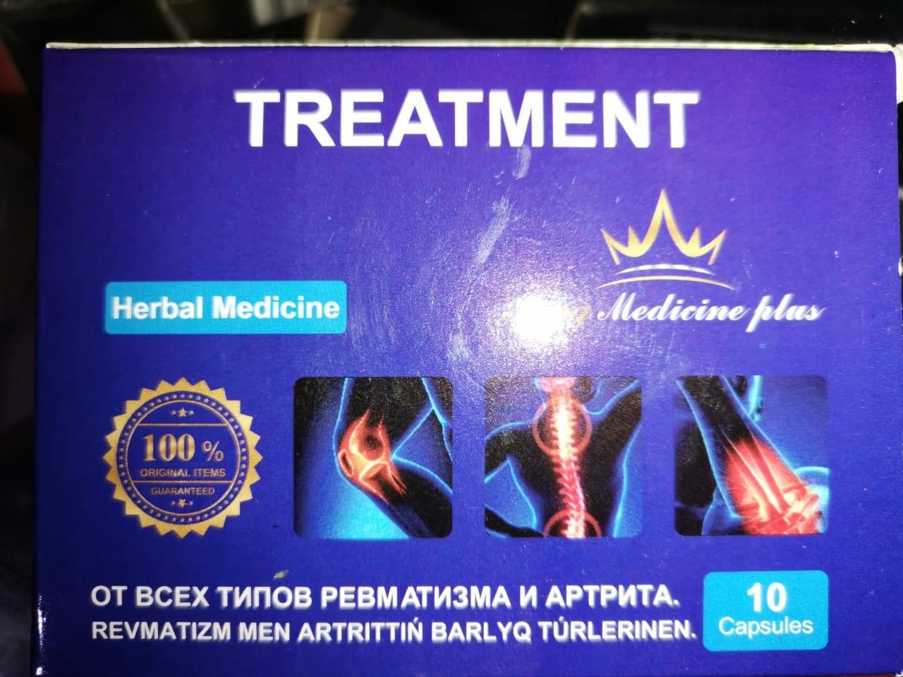 Treatment  от суставов ревматизма и артрита