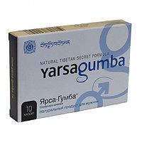 Ярсагумба ( Yarsagumba) Виагра  10 капсул