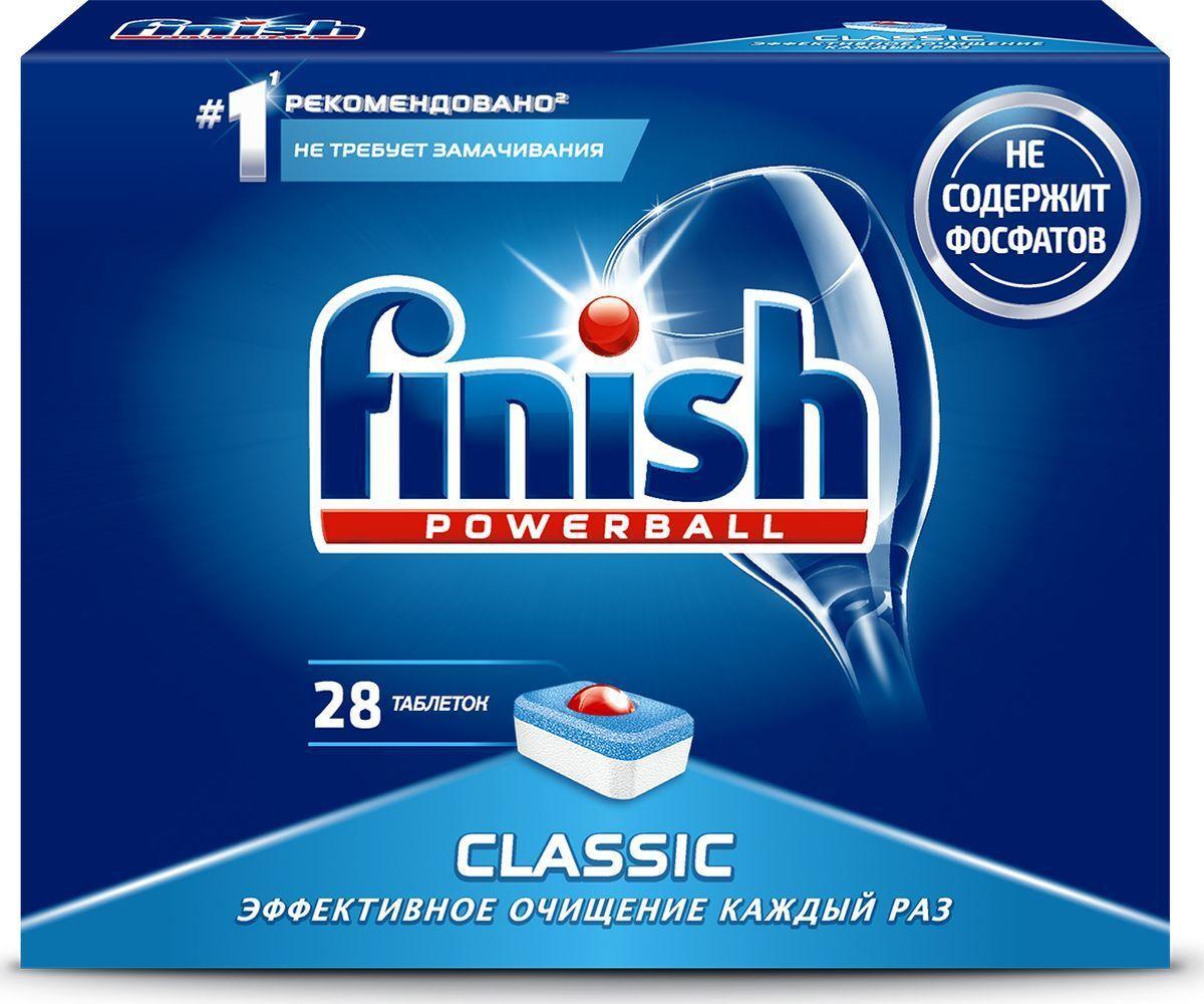 """Таблетки для посудомоечной машины Finish """"Powerball. Classic"""", 28 шт"""