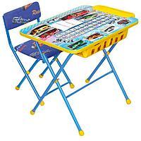 Набор мебели Ника КУ2П стол+пенал+мягкий стул Большие гонки арт КУ2П/15