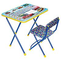 Набор мебели Ника КП2 стол+мягкий стул Большие Гонки арт КП2/15
