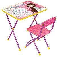 Набор мебели Ника КП2 стол+мягкий стул Маленькая принцесса арт КП2/17
