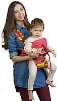 Рюкзак - кенгуру Чудо-Чадо BabyActive Choice, цвет палитра бордо