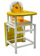 Стол-стул для кормления BABYS желтый DUCKY