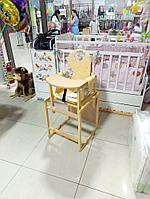Стол-стул для кормления Вилт Алекс цвета в ассортименте
