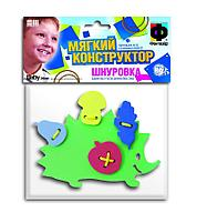 Мягкий конструктор Фантазер Ежик (шнуровка), art. 103031