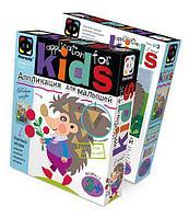 Аппликация для малышей №3 Спелые ягодки (ёжик), арт. 257053