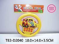 Музыкальный руль, 18 см, T83-D2040