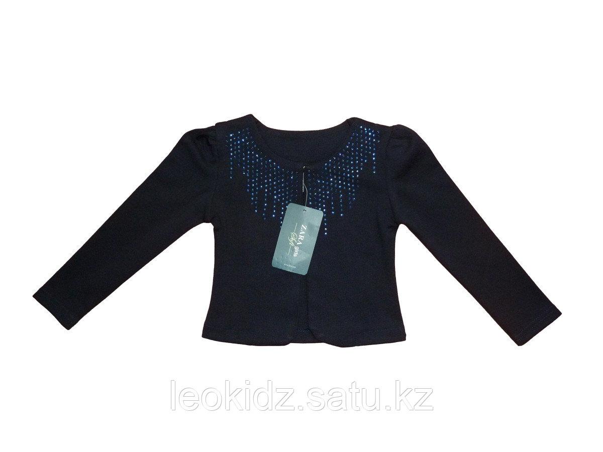 Болеро синее Zara со стразами (3-4 года) - фото 1