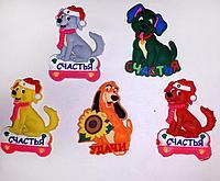 Магниты силиконовые Собачки с пожеланиями, в ассортименте