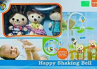 Музыкальный мобиль механический Happy Shaking Bell