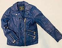 Куртка-косуха синяя, 9-10 лет