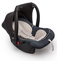 Автокресло Happy Baby Skyler V2 0+ Graphite