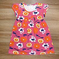 Платье трикотажное малиновое в разноцветные цветы 2-3 года