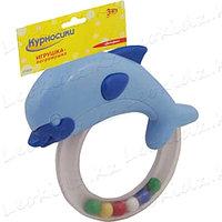Погремушка «Дельфин» 3+ Курносики