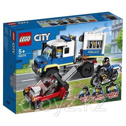 Lego City Police 60276 Транспорт для перевозки преступников