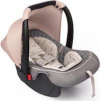 Автокресло Happy Baby Skyler V2 0+ Gray
