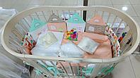 Комплект в овальную кроватку-трансформер Первенец (6 предметов) Веселые домики