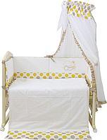Комплект в кроватку Polini Disney baby Медвежонок Винни и его друзья (7 предметов), макиато-желтый