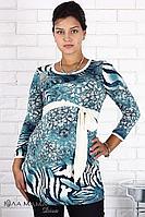 Туника для беременных Sisily, размер L, 48-50