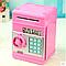 Детская копилка сейф электронная с кодовым замком и купюр приемником (Много цветов ярких розовый красный), фото 5