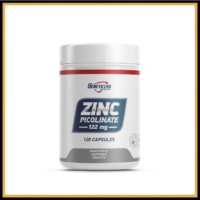 Geneticlab ZINC Picolinate 120капсул