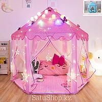 Детский домик для детей шатер для принцессы и принца, большой игровой домик игрушки