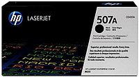 Картридж HP CE400A №507A для  M551, черный
