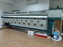 Продам широкоформатный принтер INFINITI FY 3208 H