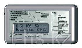 Тестер-152 Сервисное переносное устройство с автономным питанием